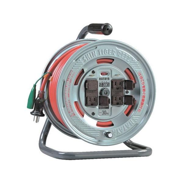 【全品P5倍~10倍】ハタヤ 温度センサー付コードリール 単相100V20M ST-20KS