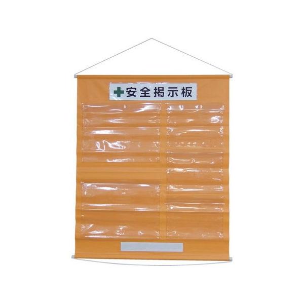 【全品P5倍~10倍】工事管理用幕(フリー掲示板) A3×2・A4×3 橙色 1075×870 緑十字 130031-7047