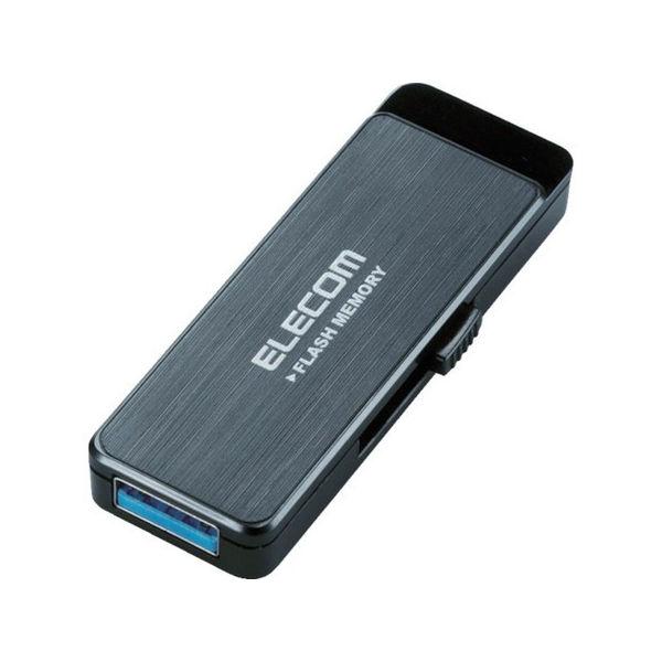 エレコム USB3.0フラッシュ 16GB AESセキュリティ機能付 ブラック MFENU3A16GBK