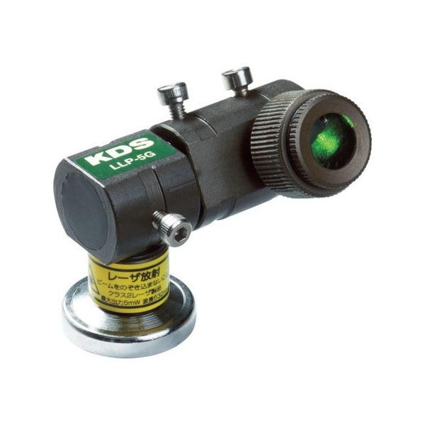 ラインレーザープロジェクター5RG KDS LLP5RG-8591