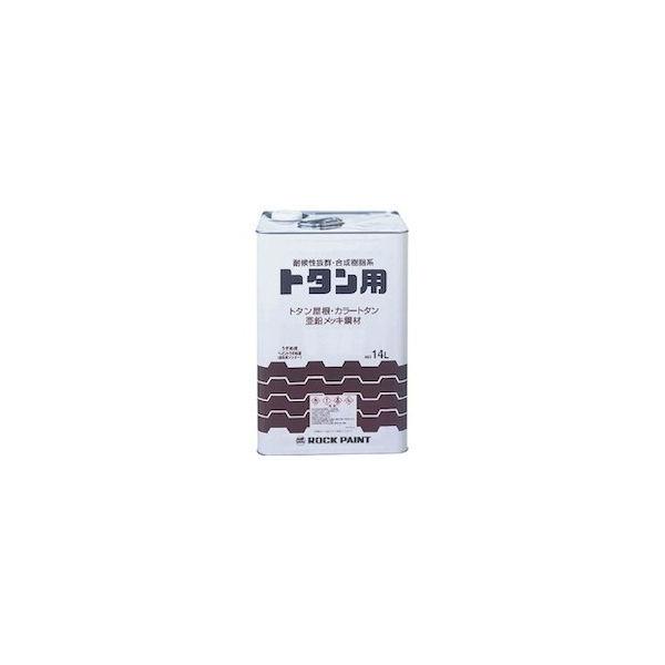 トタンペイント シルバー 14L ロック 069105001-8109