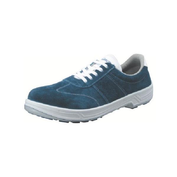 【全品P5倍~10倍】安全靴 短靴 SS11BV 27.0cm シモン SS11BV27.0-3043