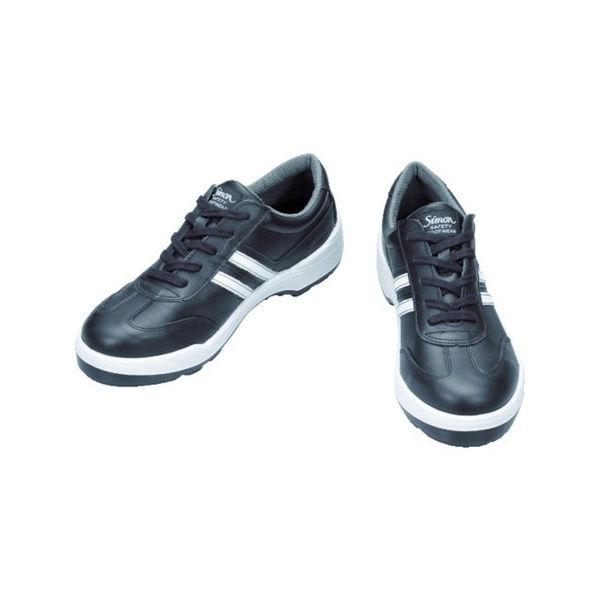 【全品P5倍~10倍】安全靴 短靴 BZ11-B 25.0cm シモン BZ11B25.0-3043