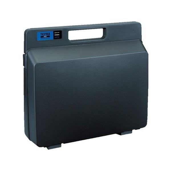 【全品P5倍~10倍】テプラPROシステムトランク キングジム SR9BTA-2050