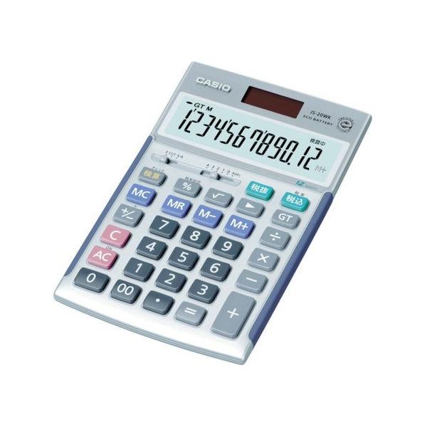 【全品P5倍~10倍】ジャストタイプ電卓 カシオ JS20WK-2007