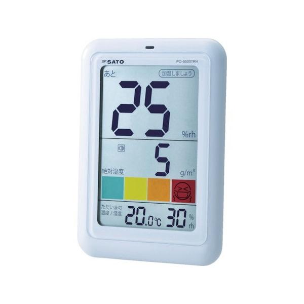 【全品P5倍~10倍】佐藤 デジタル温湿度計 快適ナビプラス PC-5500TRH (1051-00) PC5500TRH