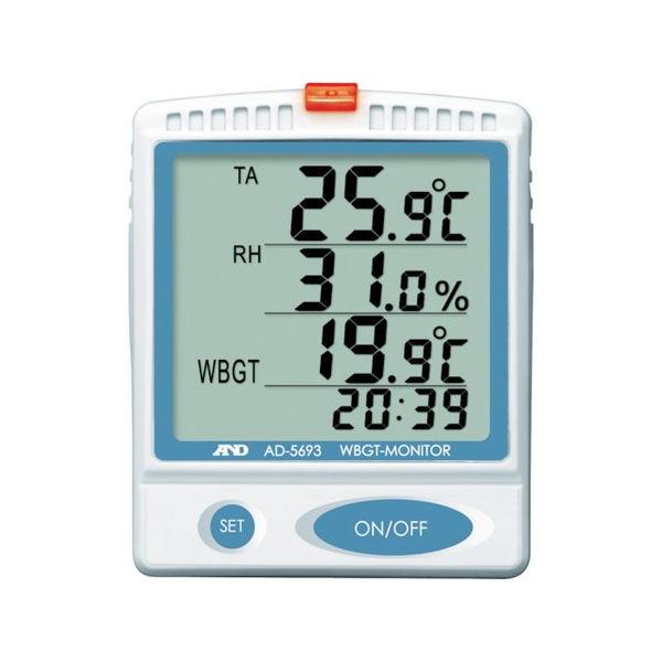 【全品P5倍~10倍】壁掛・卓上型熱中症指数モニター A&D AD5693-8503