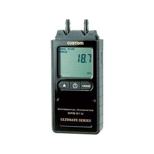 一番の PLOTS カスタム DPG01U-2201:neut デジタル差圧計-DIY・工具