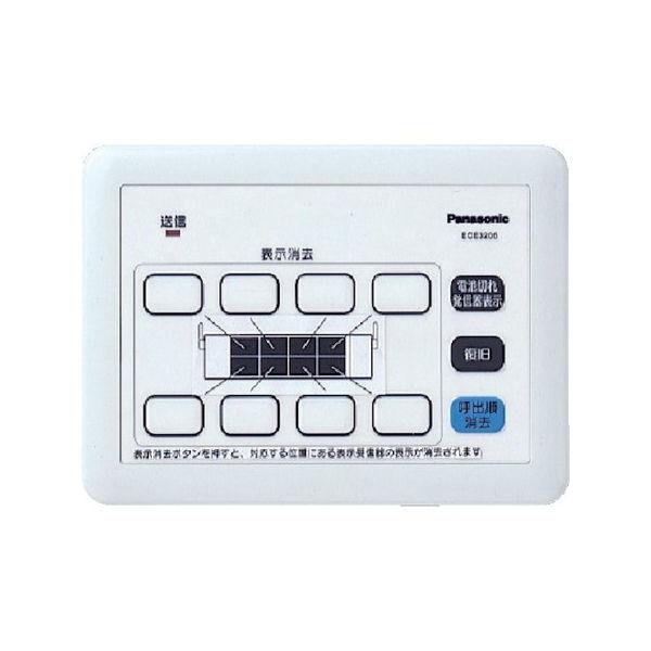 Panasonic 小電力型サービスコール集中消去器 ECE3206