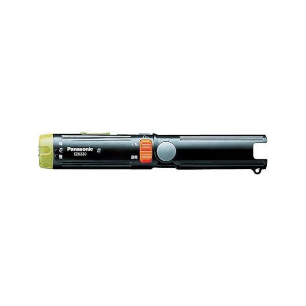 充電ドリルドライバー2.4V二カド本体のみ Panasonic EZ6220X-5018