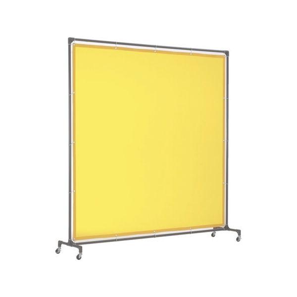 溶接遮光フェンス 2020型単体 黄 TRUSCO YFAY-3100 トラスコ