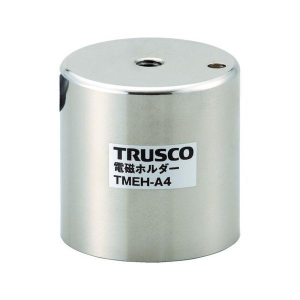 電磁ホルダー Φ50XH50 TRUSCO TMEHA5-4500 トラスコ