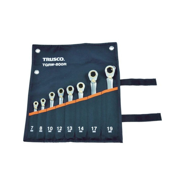 切替式ラチェットコンビネーションレンチセット(スタンダード)8本組 TRUSCO TGRW800R-3100