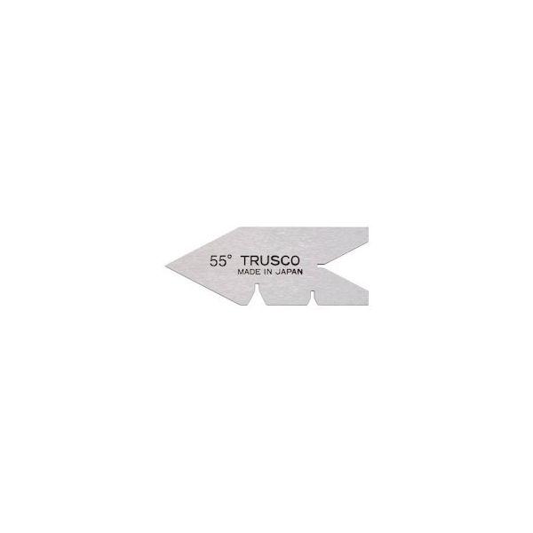 センターゲージ 焼入品 測定範囲55° TRUSCO 55Y-4500 トラスコ