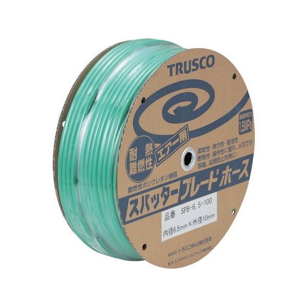 スパッタブレードチューブ 8.5X12.5mm 100m ドラム巻 TRUSCO SPB8.5100-4500