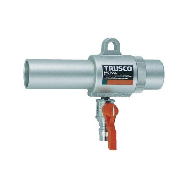 エアガン コック付 S型 最小内径22mm TRUSCO MAG22SV-4500