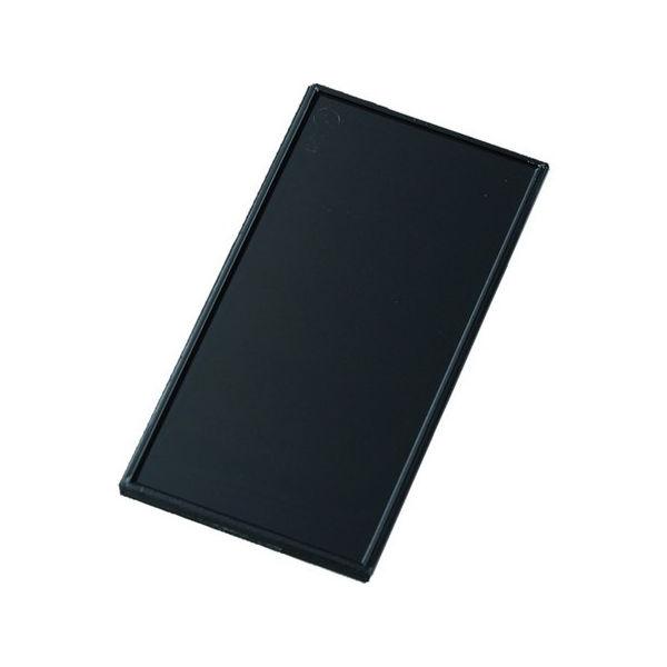 【全品P5倍~10倍】JIS遮光ポリカハードコートプレート #10 1Pk(箱)=20枚 TRUSCO PC10-8539