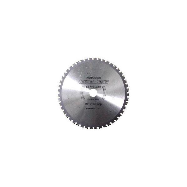サーメットチップソー鉄・ステンレス共用(30115) 育良 IS185CTDX-1030