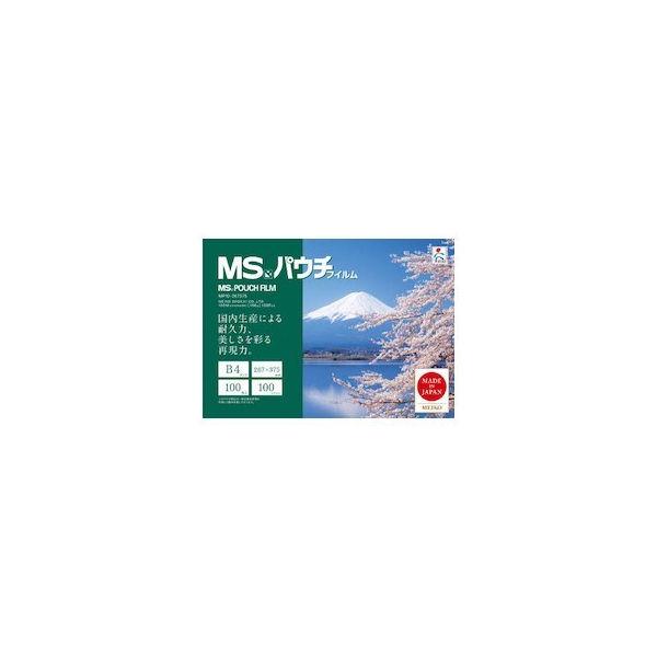 パウチフィルム MP10-267375 (100枚入) MS MP10267375-8621