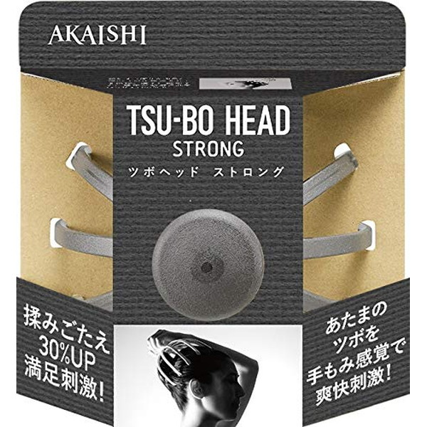 店内最大ポイント10倍 AKAISHI アカイシ 初回限定 ツボヘッド メーカー再生品 ストロング