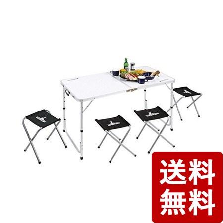 【送料無料】キャプテンスタッグ ラフォーレ テーブル・チェアセット 4人用 UC-4 CAPTAIN STAG