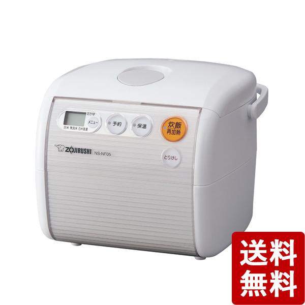 【送料無料】象印 炊飯器 マイコン式 3合 ホワイト NS-NF05-WA ZOJIRUSHI