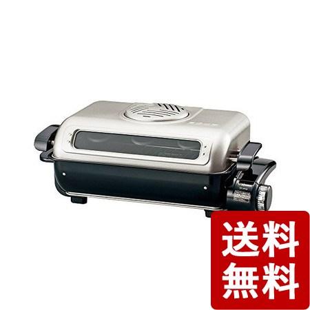 【送料無料】象印 フィッシュロースター 両面焼き 分解洗い&プラチナ触媒フィルター EF-VG40-SA ZOJIRUSHI