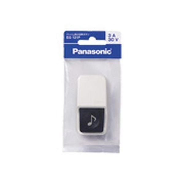 店内最大ポイント10倍 全品P5~10倍 パナソニック ストア EG121P チャイム用小型押しボタン 超美品再入荷品質至上