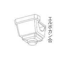 【全品P5倍~10倍】パナソニック イブシ丸すっきり集水器 KZ5340 105X60 MA5340