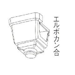 【全品P5倍~10倍】パナソニック イブシ新角スッキリ集水器 KZJ5310 PJ60X60 MA5310