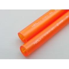 【全品P5倍~10倍】ハイパワーホースドラム巻 15X22 50M オレンジ 長野三洋化成 NG0402