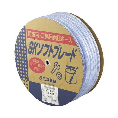 SKブレ-ドホース ドラム単位 15X22 30M 長野三洋化成 NG3007D