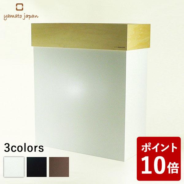 【P10倍】ヤマト工芸 HANGER DUST W ダストボックス 白色 YK06-109 yamato japan ホワイト