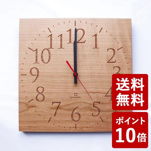 【送料無料&ポイント10倍】ヤマト工芸 MUKU 掛け時計 スタンダード数字 チェリー YK14-101 yamato japan