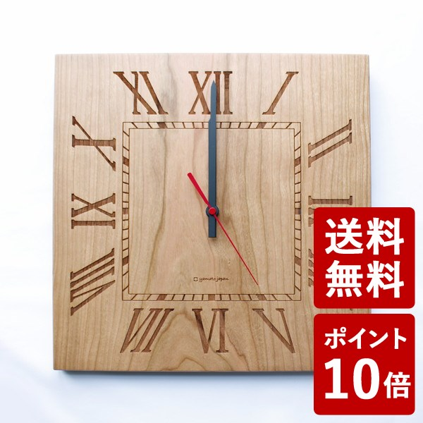 【送料無料&ポイント10倍】ヤマト工芸 MUKU 掛け時計 ローマ数字 チェリー YK14-101 yamato japan