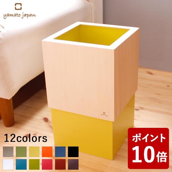 ヤマト工芸 オリーブ W CUBE 10L YK06-012 (まとめ) 【×5セット】