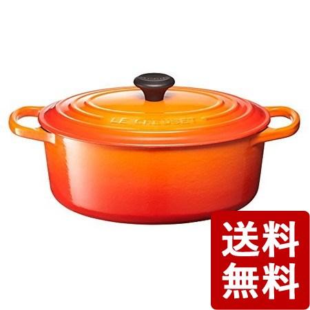 【送料無料】ル クルーゼ シグニチャー ココット・ジャポネーズ 24cm オレンジ 25179-24-09