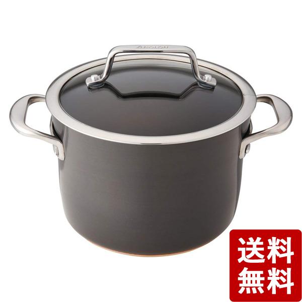 【送料無料】マイヤー アナロン 両手鍋 20cm AC2-W20 MEYER