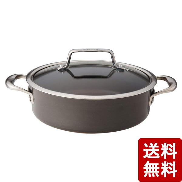 【送料無料】マイヤー アナロン 浅型両手鍋 24cm AC2-AW24 MEYER