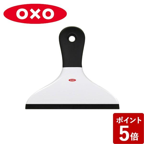 片付け 水まわり用品 全品P5~10倍 オクソー 水切りワイパー OXO スクィージー 1069158V5 ミニ SEAL限定商品 定番から日本未入荷