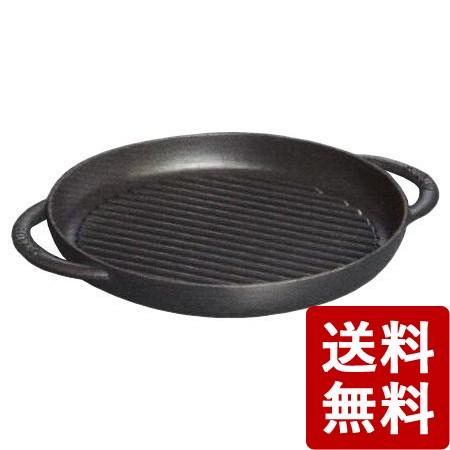 【送料無料】ストウブ IH対応グリルパン ピュアグリル26cm BK(ブラック) STAUB