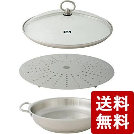 【送料無料】フィスラー Fissler 鍋セット プロコレクション サーブパンセット 24cm 084-358-241-SET