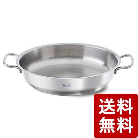 【送料無料】フィスラー プロコレクション サーブパン24cm 084-358-24-100 フィスラージャパン