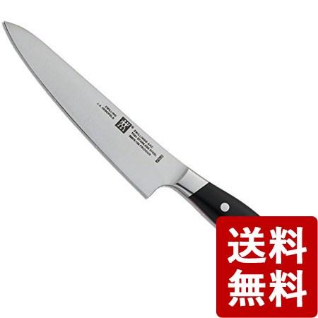 【送料無料】ツヴィリング アーク コンパクトシェフ15cm 38875-151