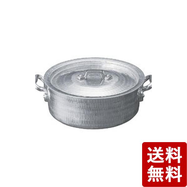 【送料無料】浅型両手鍋