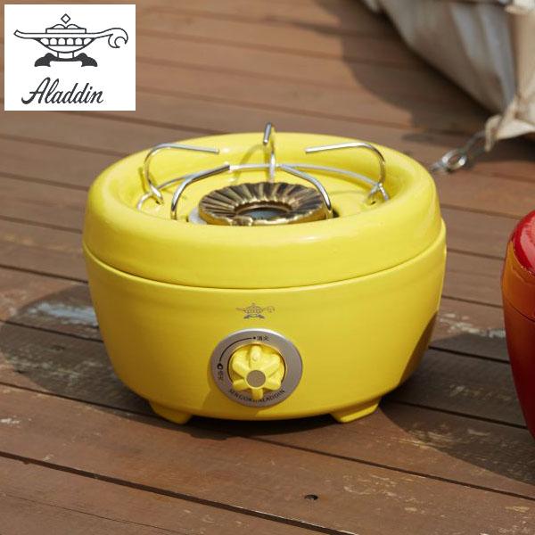 【全品P5倍~10倍】センゴクアラジン ポータブル ガス カセットコンロ ヒバリン イエロー SAG-HB01-Y Aladdin Portable Gas Series