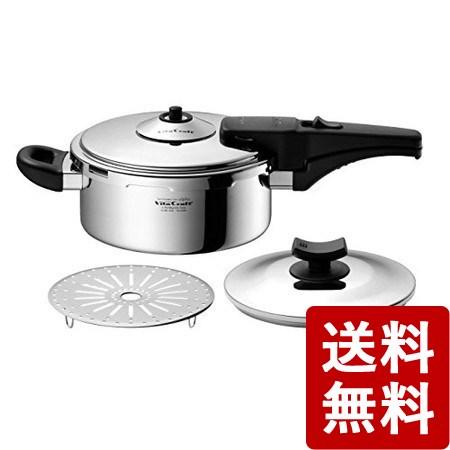【送料無料】ビタクラフト スーパー圧力鍋アルファ 2.5L 622 Vita Craft
