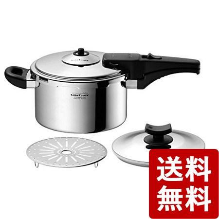 【送料無料】ビタクラフト スーパー圧力鍋アルファ 3.5L 623 Vita Craft