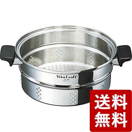 【送料無料】ビタクラフト 蒸し器 大 3306 Vita Craft