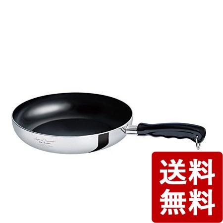 【送料無料】ビタクラフト スーパーセラミック フライパン23.5cm 4642 Vita Craft